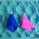 手作り簡単!折り紙で七夕飾りの天の川とちょうちんの折り方&作り方