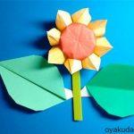 簡単!折り紙で夏の花ひまわりの折り方・立体から葉っぱや茎の作り方