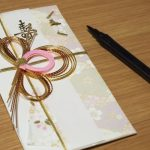 結婚式のご祝儀の金額や相場とは?祝儀袋の中袋の書き方と入れ方