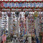 狭山市入間川七夕祭り2016の花火と日程時間&駐車場や交通規制