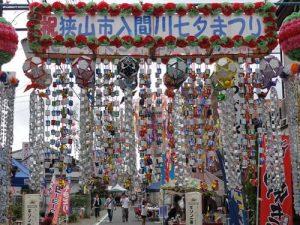 狭山七夕祭り