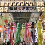 仙台七夕祭り2016の日程時間と場所やイベント&由来と歴史
