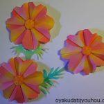 簡単!折り紙で立体なコスモスの折り方!葉っぱの作り方&切り方も