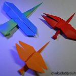 折り紙でトンボの折り方!平面・立体で簡単なのと2枚使った作り方
