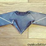 簡単!折り紙でハロウィン飾りの立体なこうもりの折り方&作り方