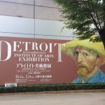 デトロイト美術館展・東京の前売券チケットや割引券!場所やアクセス方法