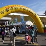 宇都宮餃子祭り2016の日程時間や場所とアクセス!混雑や駐車場は?