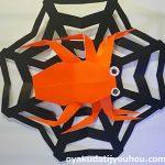 簡単!折り紙でハロウィン飾りのクモと蜘蛛の巣の折り方&作り方