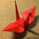 折り紙で鶴の平面で簡単な折り方と難しい立体の作り方!種類やコツも